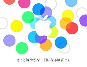 apple_20130910