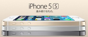 apple_20130911_1