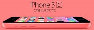 apple_20130911_2