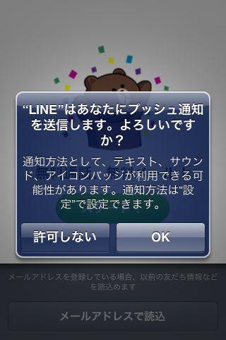 20120507_11