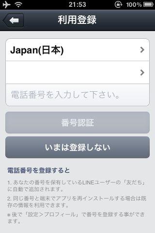 20120507_12