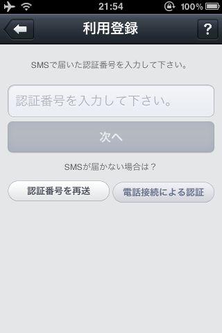 20120507_18