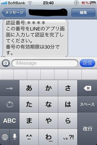 20120507_28