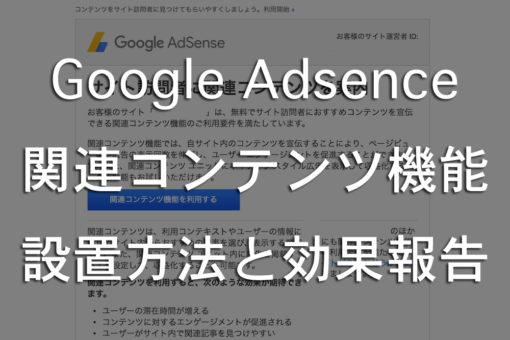 googleadcontents