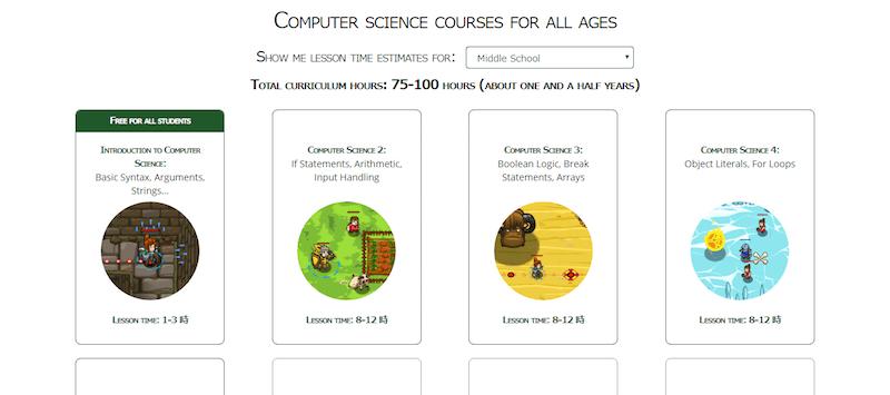 独学で基礎からプログラミング言語を学ぶ入門サイトまとめ:codecombat