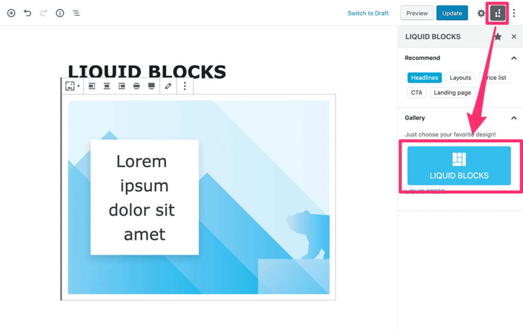 WordPressプラグイン「LIQUID BLOCKS」でレイアウトは簡単なのか?
