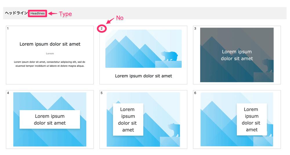 テーマ不要になるか?WordPressプラグイン「LIQUID BLOCKS」:ショートカット機能